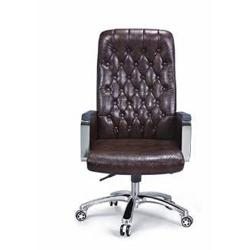 DELUXE EXECUTIVE OFFICE CHAIR| LEATHER| DEL 246