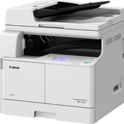Canon ImageRunner 2206n Copier|50/60 Hz A3 and A4 (EJ)